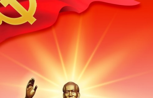 PSD-Ho-Chi-Minh-VietNam1