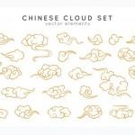 Bộ Mây Châu Á Đồ Trang Trí Bằng Mây Truyền Thống Theo Phong Cách Phương Đông Của Trung Quốc, Hàn Quốc Và Nhật Bản Vector