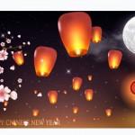 Nền Trăng Tròn Cho Truyền Thống Của Lễ Hội Trung Thu Trung Quốc Hoặc Lễ Hội Đèn Lồng Đèn Lồng Trung Quốc Trên Bầu Trời Đêm Vector