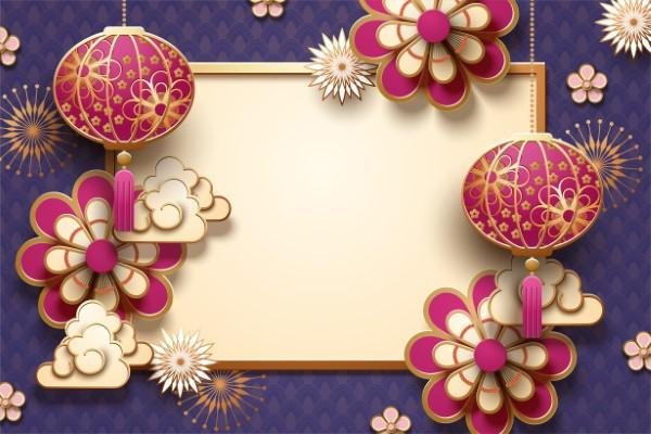 Traditional lunar year background