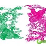 Vector Chim Công Phượng Hoàng, Thiết Kế Corel