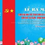 Corel Backdrop Phông Hội Nghị Tổ Chức Sự Kiện 21